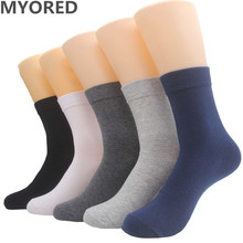 MYORED 5 pairs men's socks brand new mens socks cotton business dress summer solid colored black white short sokken winter sox(China)