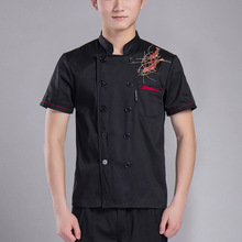 Popular Sale Chef Uniforms Clothing Restaurant Kitchen Cooking Clothes Food Service Jacket Unisex Work Wear(China)
