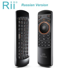 Hot selling Original Rii mini i25 2.4Ghz Air Mouse Remote Control with Russian Keyboard for PC Samsung Smart TV Android TV BOX(China)