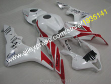 Hot Sales,For Honda CBR600RR F5 2007 2008 Custom fairing CBR600 RR 07 08 CBR Red White Motorcycle Fairings (Injection molding)(China)