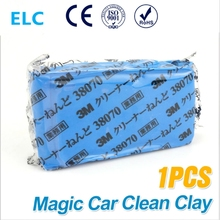 Top Quality Magic Clean 3M Clay Bar 180g Car Truck Blue Cleaning Clay Bar Car Detailing Clean Clay Care Tools Sludge Washing Mud