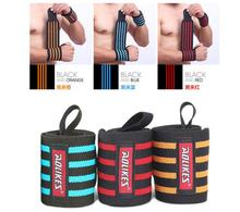 free shipping 2 pcs /lot Weight Lifting Wristband Sport Safety Wrist Support Gym Training Wrist Straps  Fitness Bandage Wraps