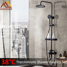 Buy Quyanre Black ORB Thermostatic Shower Faucets Set Rain Shower Commodity Shelf Dual Function Spray 3 Way Mixer Tap Bath Shower for $119.00 in AliExpress store