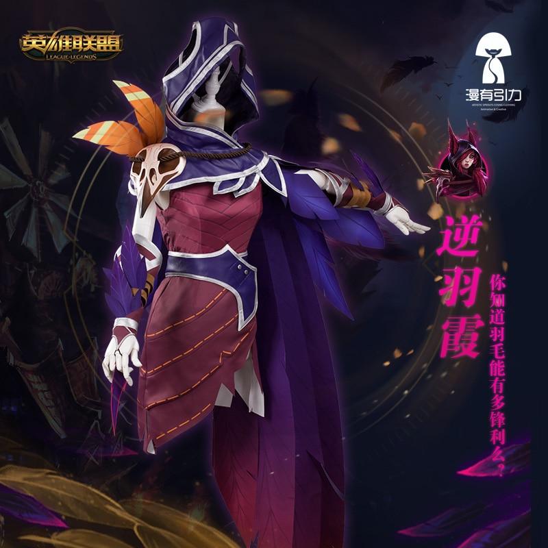 League of Legends Xayah Cosplay Costume+Ears+Bird Feet Covers+Skull Decoration