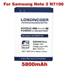 LOSONCOER 5800mAh EB595675LU For Samsung Galaxy Note 2 Battery E250 LTE N7105 N7102 T889 L900 Verizon I605 Note2 N7100 Battery