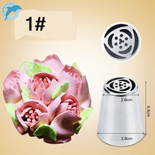 LINSBAYWU 1 PCS Russian Icing Piping Nozzles Tips Cake Decorating Sugarcraft Pastry Tools