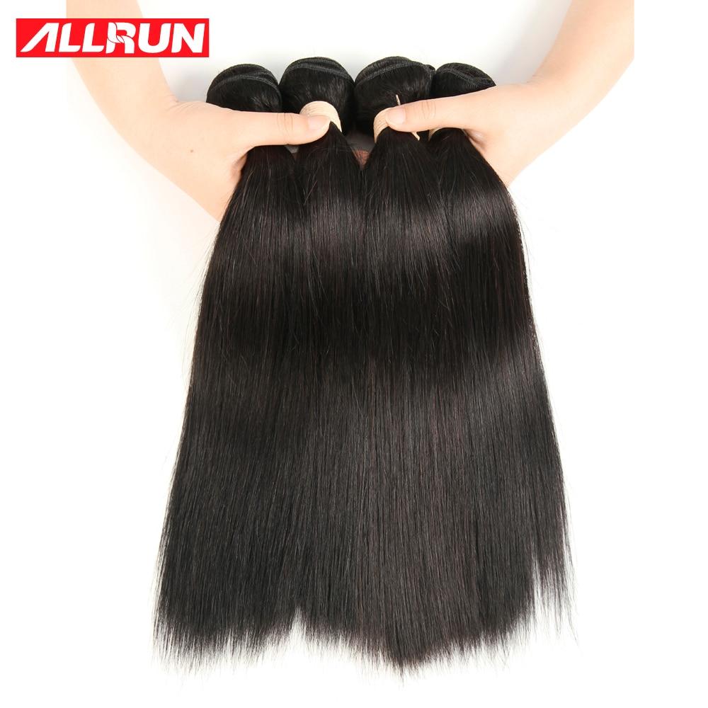 8A Grade Virgin Unprocessed Human Hair 5 Bundles Malaysian Straight Hair Allrun Cheap Malaysian Virgin Hair<br><br>Aliexpress
