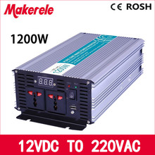 MKP1200-122 inverter 1200v 12vdc to 220vac inverter Pure Sine Wave voltage converter,solar inverter LED Display(China)