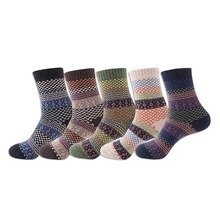 Outdoor Unisex Stripe Rabbit Wool Socks Classical Chinese Sports Design Multi-Color Dress Men's Women's Socks(China)