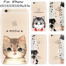 Hard Plastic Cover For Apple iPhone 4 4S 5 5S 5C SE 6 6S Plus + Case Cases Phone Shell Coated With The Cat Charm Luxury Phone