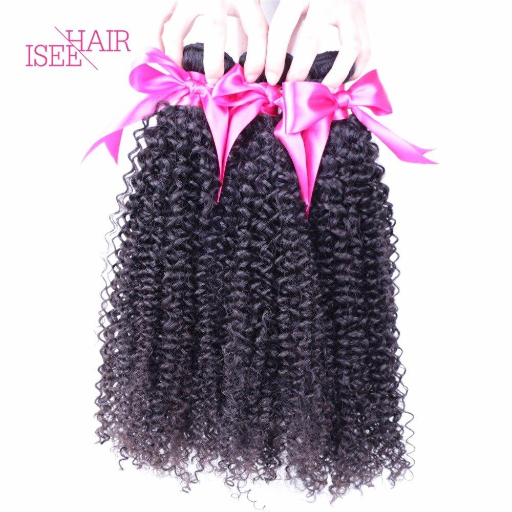 8A Nicelight Virgin Hair Peruvian Kinky Curly Virgin Hair Bundles MS Lynn Hair Curly Weave Wet And Wavy Human Hair Curly weave<br><br>Aliexpress