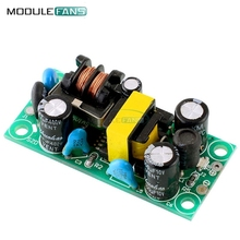 AC-DC 5V 1A 1000mA Power Supply Buck Converter Step Down Module  Adaptor Transformer Small Size