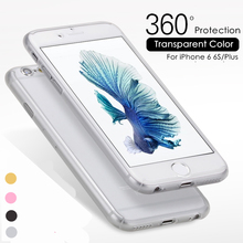 Luxury 360 Degree Full Body Protection Cover Cases For Apple iPhone 6 6s With Free Tempered Glass For iPhone 6/6splus Case