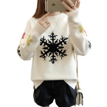 Womens Loose Cute Snowflake Sweaters 2018 New Autumn Winter Round neck Christmas Sweater Hedging Straight Slim Jersey FemaleLS57(China)