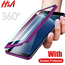 H & A 360 Graden Full Cover Telefoon Case Voor Samsung Galaxy S9 S8 Plus S7 S6 Rand Screen Protector film Telefoon Cover Note 9 8 S8 Case(China)