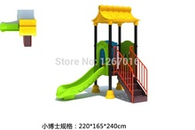 2014 Family Children Playing Slide/Nursery Outdoor Playground/Kindergarden Playground Equipment Golden Factory Top Quality