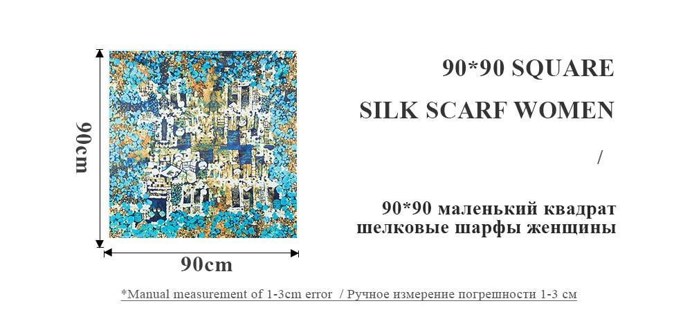 Square Silk Scarf (23)
