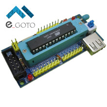 ATmega8 ATmega48 DIY Kit AVR Miniture Mini System Development Board 8M Minimum Electronic Suite (NO Chip)