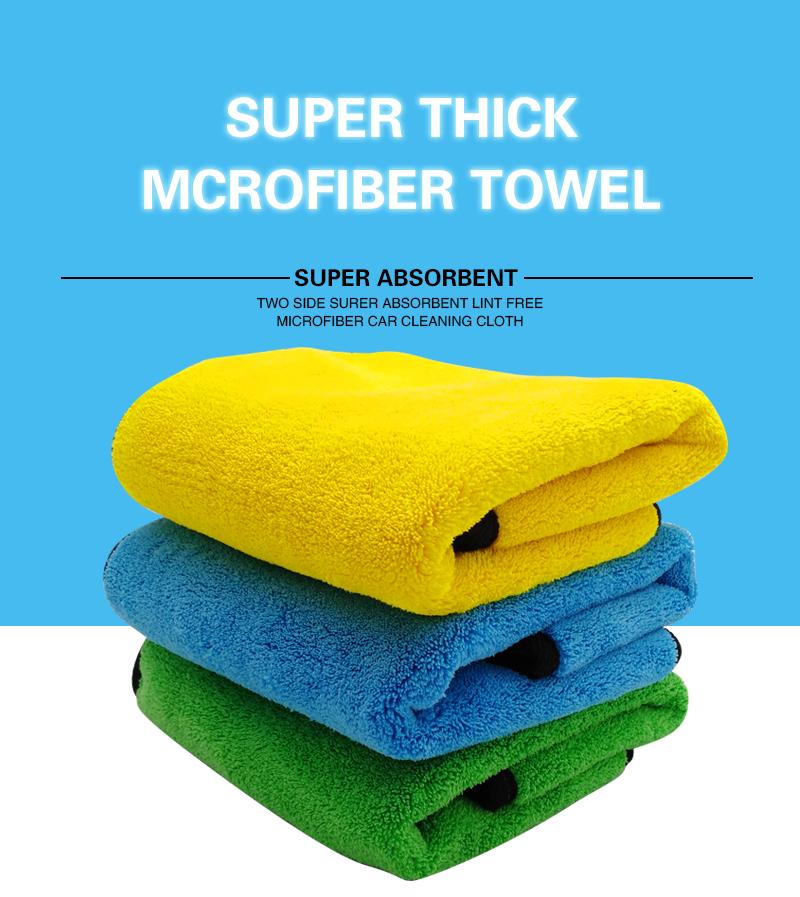 Microfiber Cloth Towel 4