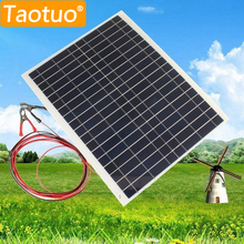 20W 12V Polycrystalline Silicon Solar Panel Semi Flexible Solar Board Power Generater For Battery RV Car Boat Aircraft Tourism