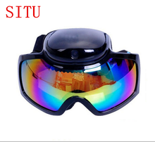 New HD skiing sunglasses Mini Camera Black Mini DV Camcorder DVR Video Camera Smart Glasses HD 1080P For Outdoot Apply to skiin(China)