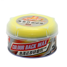NEW 2015 3M glass paste WAX Auto Car wax polish wax polishing paint protective wax paste Car care Paste