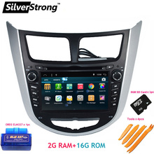 SilverStrong 2Din Android Radio Car GPS for Hyundai Solaris Accent Verna 2DIN Solaris DVD GPS Car Stereo Solaris Radio