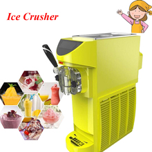 Photosynthetic Commercial Household Small Single Head Ice Maker Desktop Ice Cream Making Machine MKK-4800(China)