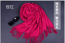 New women lady scarf South Korean imports of pearl cashmere Mantianxing beads warm scarf shawl Ms.