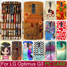 Colorfull Balloon Love You Beer Moon Princess Tree Anchors Phone Case For LG Optimus G3 D855 D850 Phone Cases Cover Skin Shell