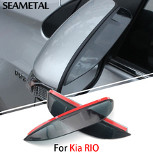 For Kia RIO 2012 2013 2014 2015 2016 2017 Car Rain Rearview Mirror Eyebrow Blade Protector ABS Accessories