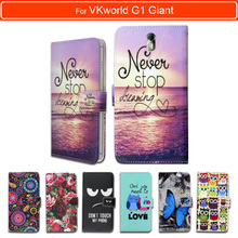 100% Special Luxury PU Leather Flip Cartoon wallet case Book case for VKworld G1 Giant.gift