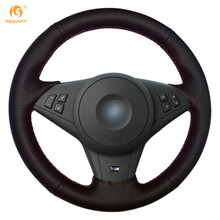 Mewant Black Artificial Leather Car Steering Wheel Cover for BMW E60 530i E63 E64 635D