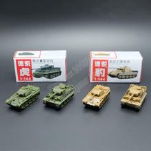 4PCS/Set 4D Sand Table Plastic Tiger Tanks World War II Germany Panther Tank 1:144 Scale Finished Model Toy