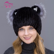 2017 New Mink Cat Ear Cap For Women And Girls, Warm And Lovely, Attractive Popular Hat, Vertical Weaving.