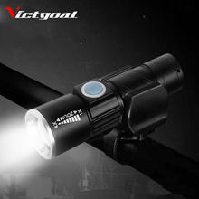 VICTGOAL Bicycle Head Light USB Rechargeable Highlight Night Cycling LED Lights Mountain Road Bike Front Lamp Headlight N1001(China)