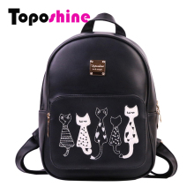 Toposhine 2017 New Fashion Women Backpack Solid PU Leather Ladies Bag Cute Cat Girl School Backpack Fashion Female Backpacks2773(China)