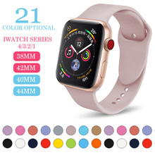 mu sen Soft Silicone Replacement Sport Band For 38mm Apple Watch Series1 2 42mm Wrist Bracelet Strap For iWatch Sports Edition(China)