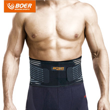 Professional Bodybuilding Sports Fitness Belt Gym Waist Support Athletic Weightlifting Belts Rebar Lumbar Waist Protector HY02