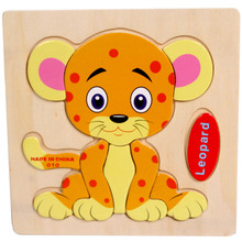 2017 Hot Wooden Leopard Puzzle Educational Toy For Baby Children Training Jigsaw Puzzle Kids Toy Houten Speelgoed Lowest Price