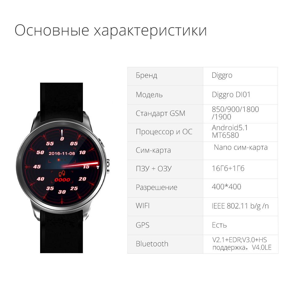 X200-Rus_02