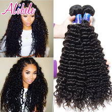 Ali Bele Virgin Hair Malaysian Curly Hair 4 Bundles Malaysian Deep Wave Curly Weave Human Hair Malaysian Virgin Hair Weaves