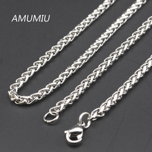 AMUMIU 2017 New Arrival Casual Men Necklaces Silver Stainless Steel Braided Chains Necklaces Men 3mm Fashion Men Jewelry KN006