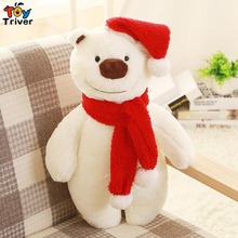 Kawaii plush scarf white bear toys stuffed animal doll kids baby friend birthday christmas gift present home shop deco Triver(China)
