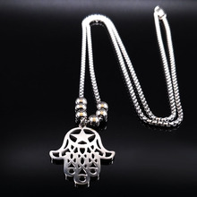 2017 Hamsa Hand Stainless Steel Long Necklace Men Jewelry Silver Color Pentagram Necklaces Pendants Jewelry colar longo N17792(China)