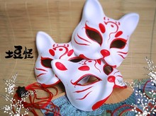 Hand-Painted Fox Mask Japanese Anime Natsume friends accounts Paper Pulp Upper Half Face Mask Masquerade Cosplay Cartoon Mask(China)