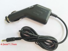 100pcs High quality  Car Adapter For Philips PET704 Portable DVD Player 12V Car Charger Power Supply