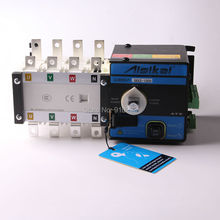 20A.40A.60A.80A 100A three phase genset ATS. automatic transfer switch 4P(China)