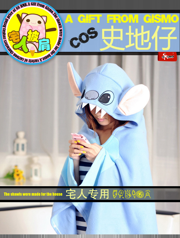 Lovely Cartoon Stitch shawl Japanese Anime Cute Stay idle at home Air conditioning blanket Live idle at home GH328<br><br>Aliexpress