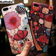 KaiNuEn luxury 3d back coque cover case for iphone 7 7s plus silicone silicon phone cases accessories for apple iphone7 7 s plus(China)
